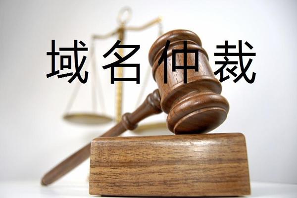 韩红与2字母域名yc.cn登上头条