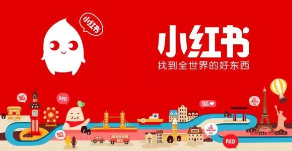 解锁域名新用法:小红书启用rl.ink