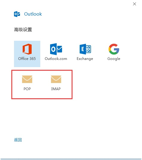 outlook2016 3.jpg