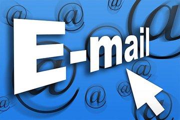 如何判断邮箱是否适用