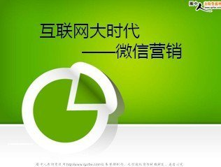 53国际微商节:联合发起人络崇利专访
