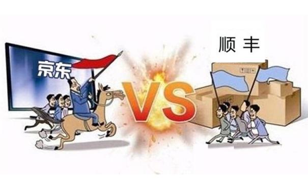 京东与顺丰为什么必有一战