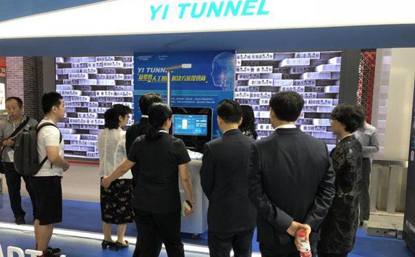 YI Tunnel纯视觉智能货柜正式商用