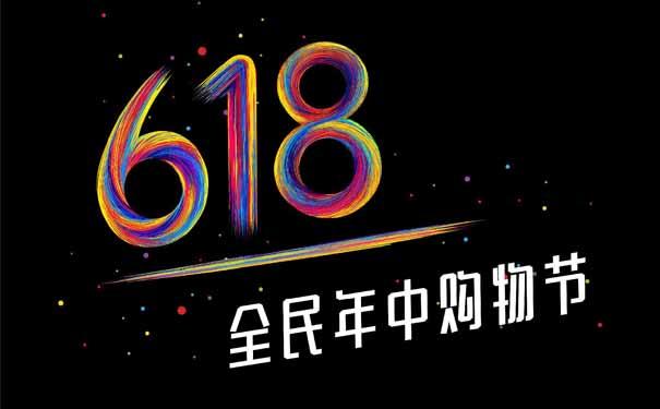 迎战京东618 手机促销如此火爆