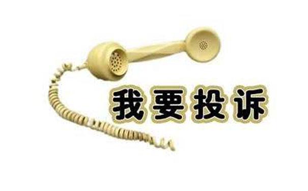 京东CMO徐雷回应六六投诉 将会服装到底