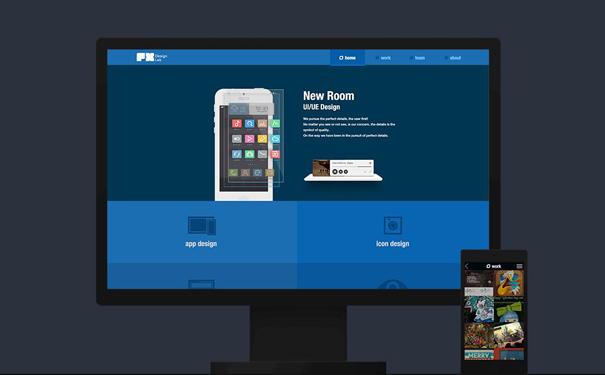 如何确保网站设计能够吸引用户