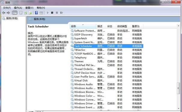 手动完整备份网站程序和MySQL数据库备份方法