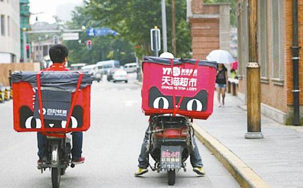 天猫在北京开设快递员补给站