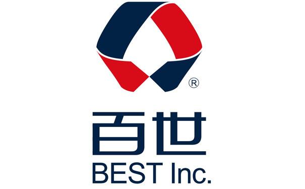 百世集团IPO募资4.5亿美元