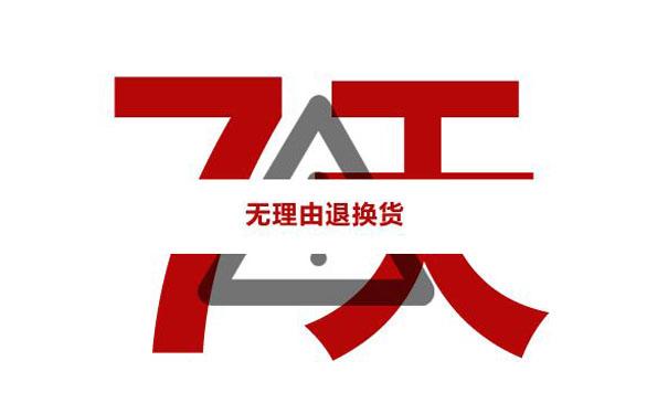 logo logo 标志 设计 矢量 矢量图 素材 图标 605_375