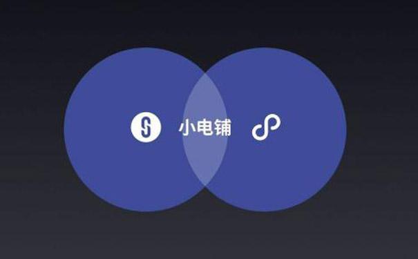 """腾讯领投小程序电商平台""""SEE小电铺"""""""