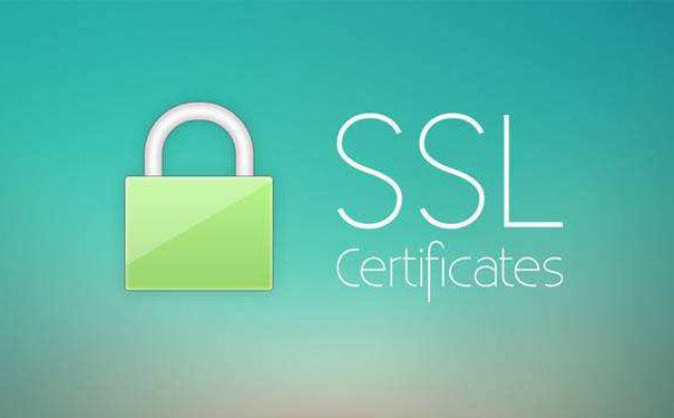SSL证书是什么?