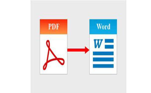 关于PDF转换成Word,你想了解的都在这里