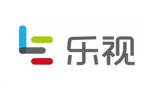 乐视控股与乐视网达成偿债方案 贾跃亭承担十几亿元!