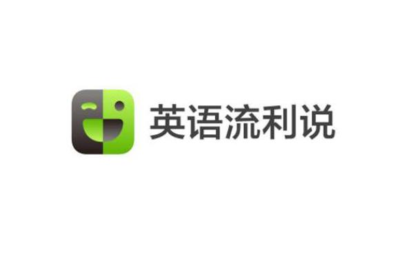 流利说公布IPO发行价区间 9月27日登陆纽交所