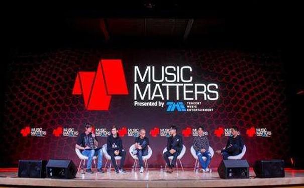 腾讯音乐亮相Music Matters