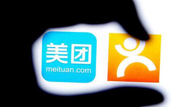 美团点评将IPO发行价每股69港元 计划融资326亿港元