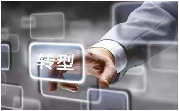 互联网转型带来成本骤增,代运营帮你轻松搞定!