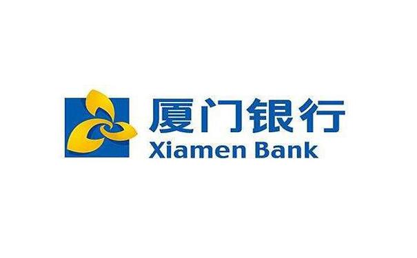 厦门银行进入存管白名单,希望金融合规发展再升级
