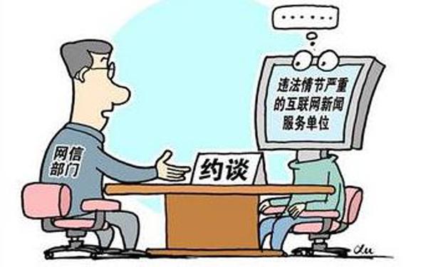 凤凰新闻暂停更新 认真落实各项管理要求,深入自查自纠