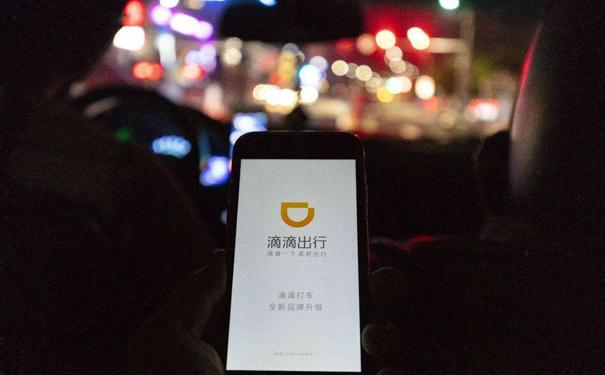 滴滴上线日本打进第三个海外市场,推出中日互译服务
