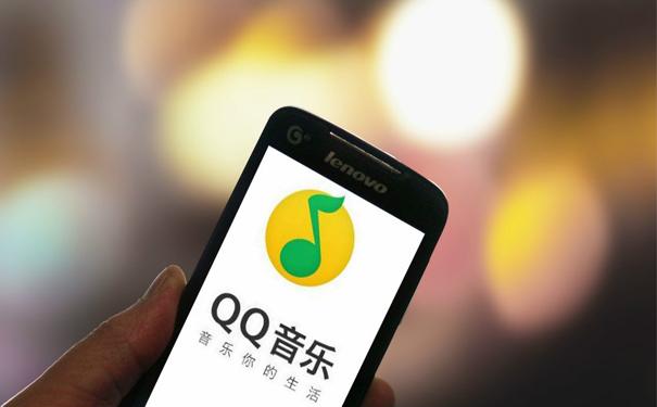 腾讯音乐递交招股书 上半年营收86.19亿腾讯持股58.1%