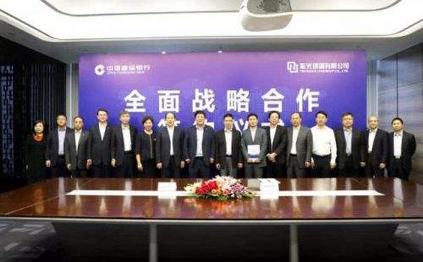 紫光集团借力建行资金发展芯片:可获授信500亿元