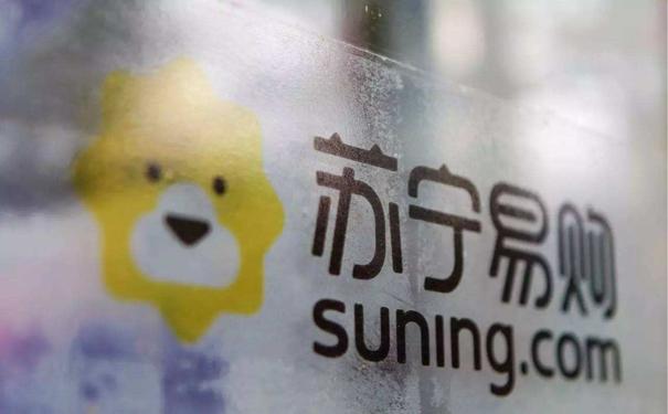 苏宁发布重阳消费报告 老年人热衷于购买智能产品