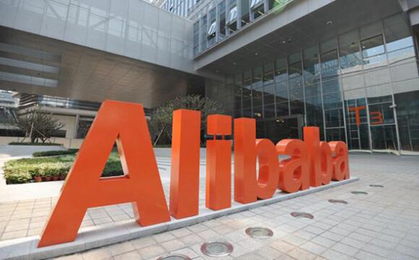 阿里巴巴在英国新开两个数据中心 促进欧洲云业务