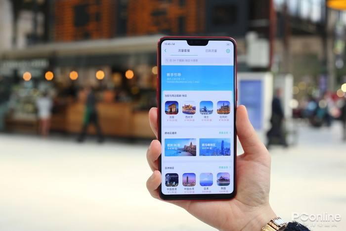 OPPO首次实现手机5G上网 距离商用更近一步