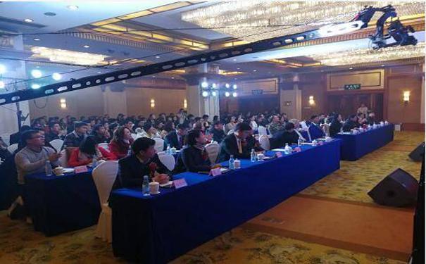 河南省未来区块链技术研究院在郑州成立