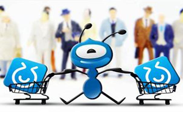 蚂蚁金服CTO程立:区块链技术有望解决新的信用机制问题