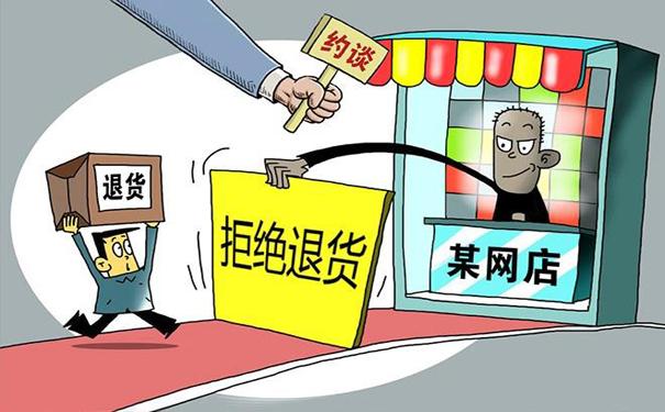 """中消协:征集""""双11""""跨境网购 侵害消费者权益问题线索"""