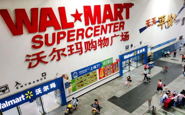 eMarketer:沃尔玛已超过苹果成为美国第三大在线零售商