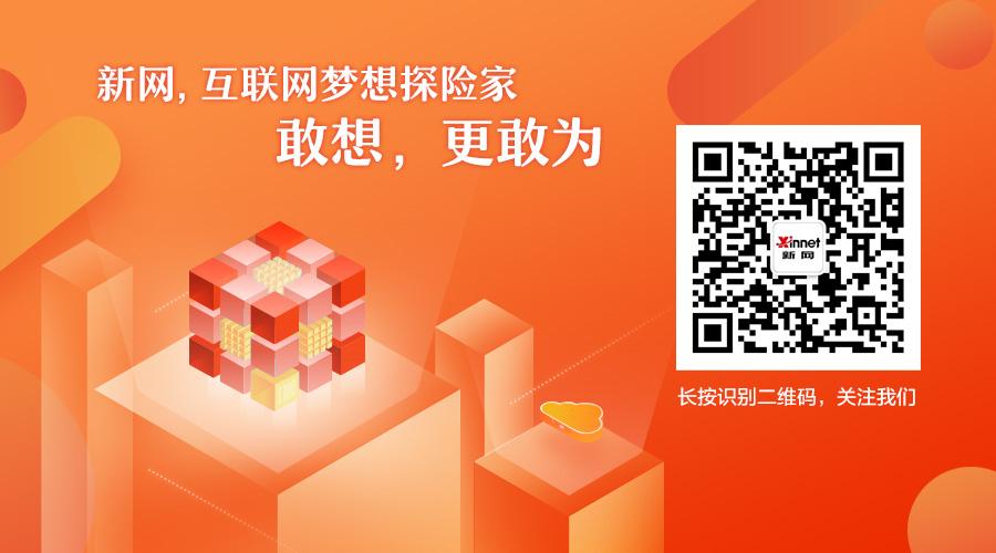 <a href=http://www.xinnet.com target=_blank>新网</a>数码
