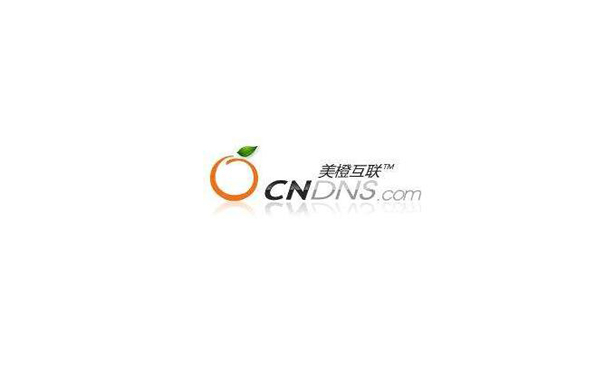 美橙互联.top顶级域名注册.jpg