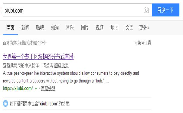 秀币收购双拼域名xiubi.com.jpg