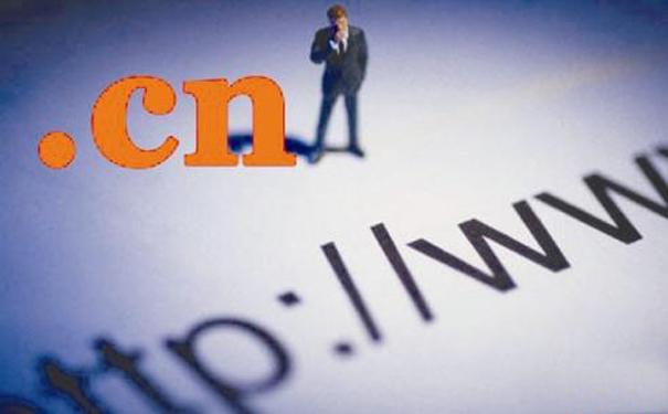 曾以七位数交易的域名dq.cn现已建站.jpg