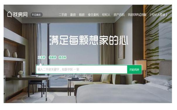 双拼taoshua.com被启用 终端一年前六位数收购.jpg