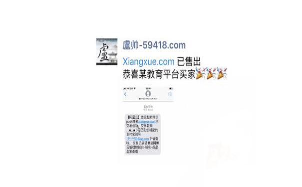 60.com超四千万成交.jpg