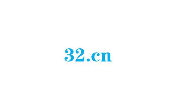 好米扎堆结拍 32.cn拍出105万高价.jpg