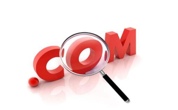 好域名的重要性及注册域名有哪些技巧