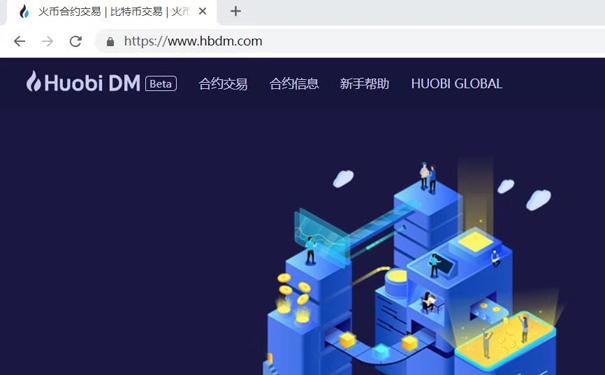 火币上线合约交易,数月前一口价中五位收购域名hbdm.com