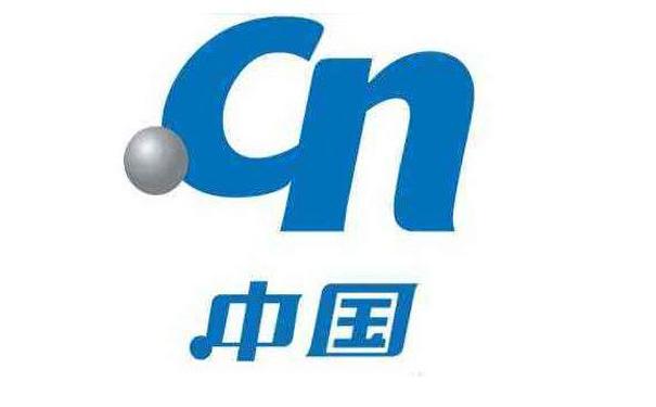 汽车企业纷纷启用中文域名