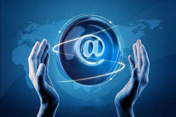 企业邮箱和个人邮箱有哪些差异,企业邮箱好在哪里呢?